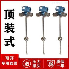 JC-UQK顶装式浮球液位计厂家价格带远传输出4-20mA
