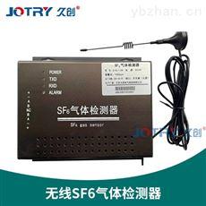 無線SF6氣體 檢測器
