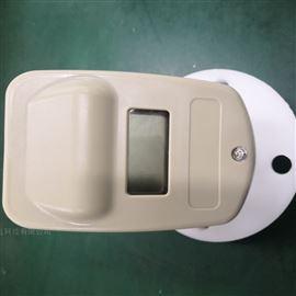 水处理设备防爆防腐超声波水位计