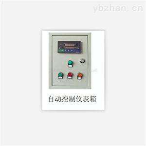 自动灌装加料液控制仪