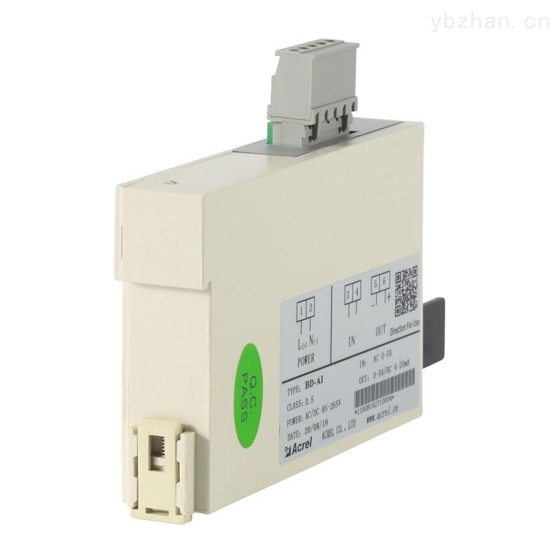 直流电流变送器隔离输出0-5v或4-20mA