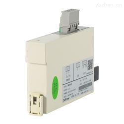 BD-AI2單相交流電流變送器隔離輸出2路4-20mA信號