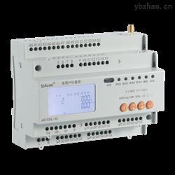 ADF300L-3S集中式遠程計量表三路三相回路3*1(6)A接入