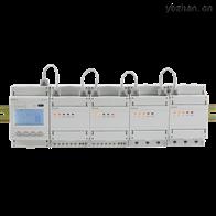 ADF400L-2H-CE以太網CE接口多用戶電能表4路三相