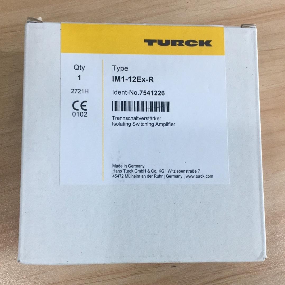 德国TURCK隔离开关放大器订货号7541226