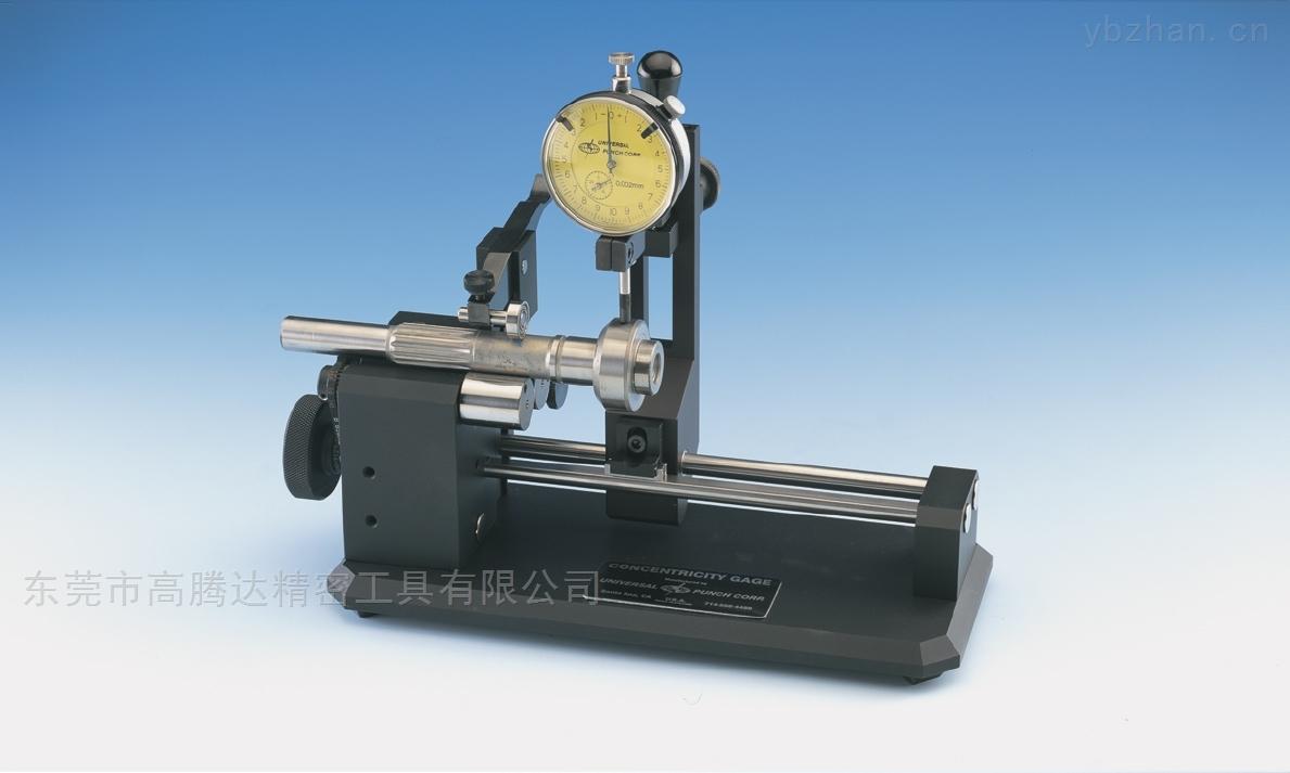 G1-10 G1-20 G1-40 同轴度仪同心度仪