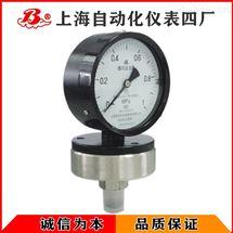 YPF-100A膜片压力表