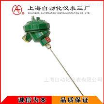 WZPK-236SA铠装热电阻