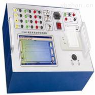 CT8001高压开关动特性测试仪