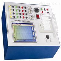 ZSKC-II开关特性测试仪