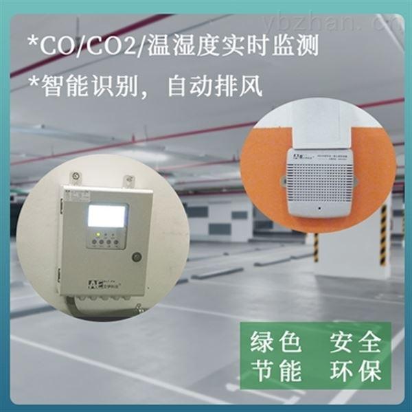 地下车库CO探测器检测仪