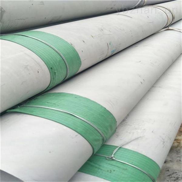 热轧管N02200不锈钢无缝管