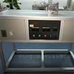 DMS-QN电热毯曲挠试验机