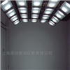xrite爱色丽标准光源室/对色房