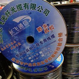 電梯視頻監控電纜(電梯視頻扁線)北京現貨