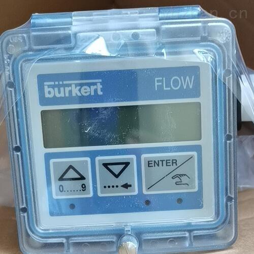 BURKERT宝的流量变送器参数报价