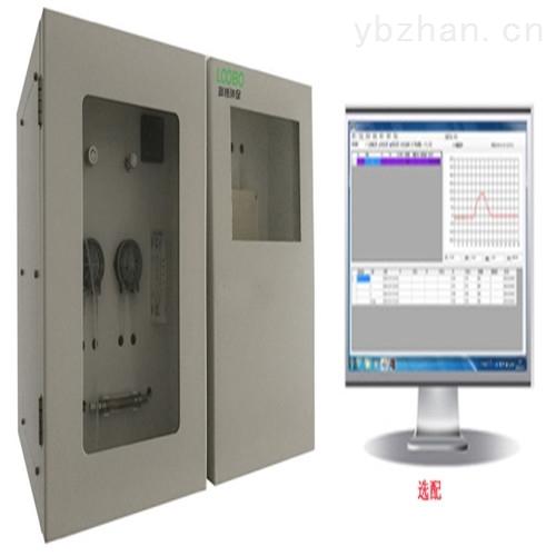 LB-T800S离线总有机碳分析仪