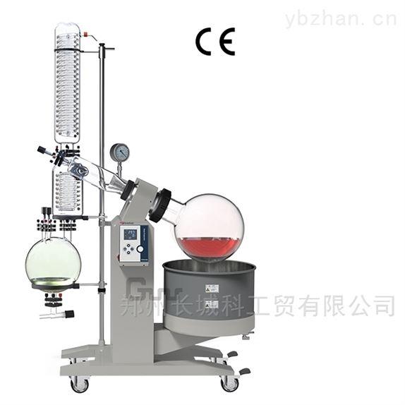 R-1010CE蒸发仪