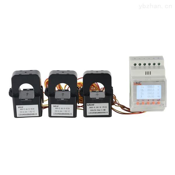 光伏储能防逆流谐波单相电表200A安科瑞