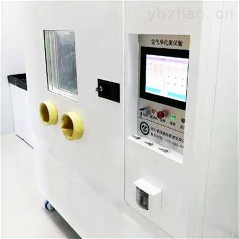 1立方/3立方/30立方空气净化器测试仓试验台实验室