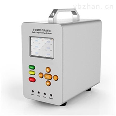 多功能多合一式气体分析仪