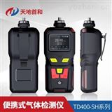 TD400-SH-PF5五氟化磷气体泄漏检测报警仪 泵吸式气体测定仪