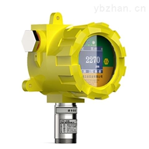 在线式氯气气体检测仪