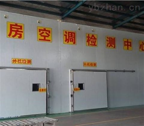 空调检测设备 空调专用检测设备 空调设备检测公司 空调检测设备厂家