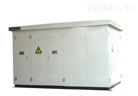 ZBW系列高压/低压预装式变电站