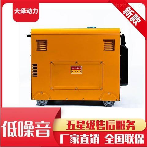 应急设备静音柴油发电机TO7900ET-J尺寸