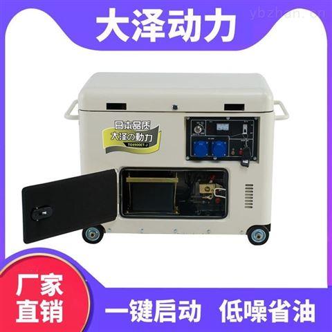 7KW风冷静音柴油发电机