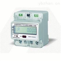 DDSU系列单相导轨式电子电能表