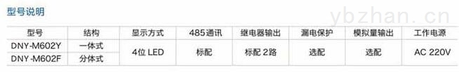QQ截图20201102150058.jpg