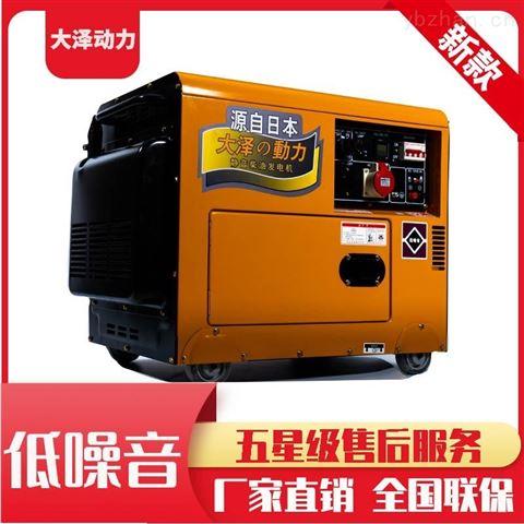高原型静音柴油发电机TO3800ET-J图片