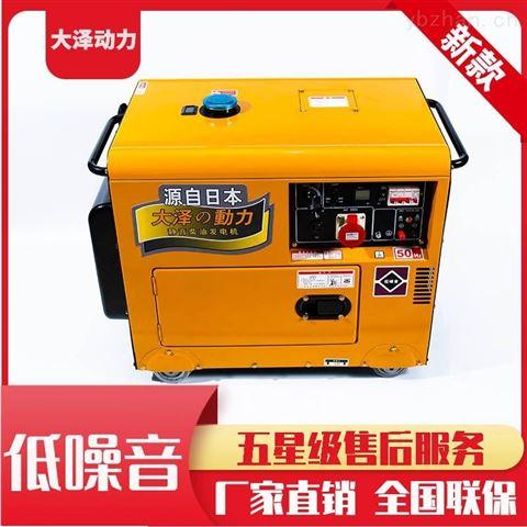 野外用电静音柴油发电机TO18000ET尺寸