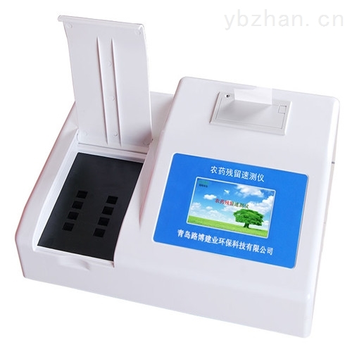 LB-NC-X系列农药残留检测仪