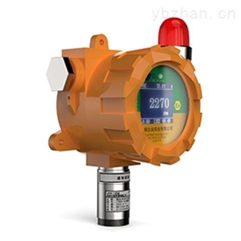 固定式丙烯腈气体报警器(声光报警)