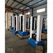 WD-SM4石墨烯电极试验机 石墨电极抗折强度试验机GB/T3074.1-2008