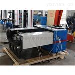 WDL-300C普业300KN电子式卧式拉力试验机特点 车载卧式拉力机价格