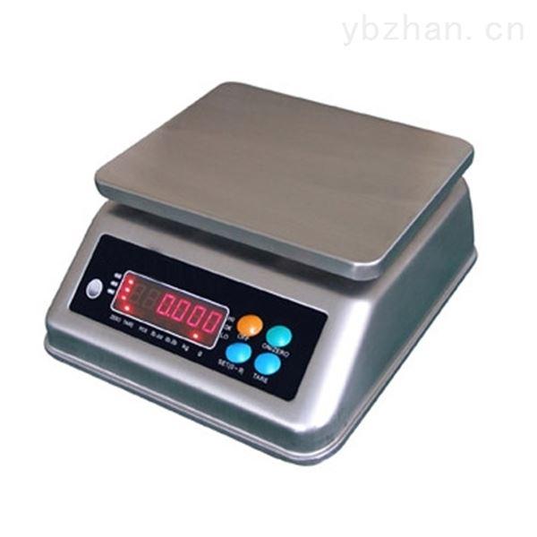 高精度计重电子桌秤