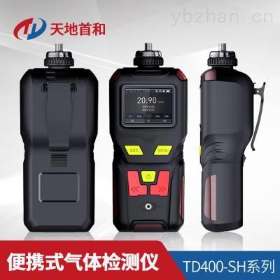 TD400-SH-R407a氟利昂测定仪便携式四合一气体检测仪