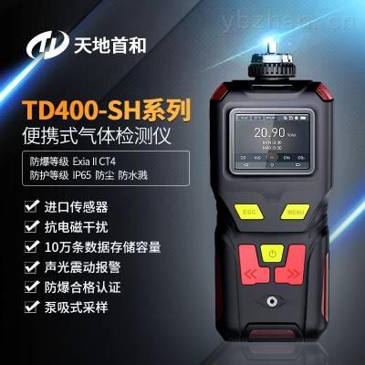 TD400-SH-CO2二氧化碳测定仪便携式高清彩屏显示