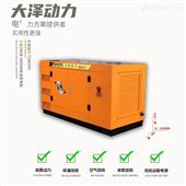 TO520000ET500KW静音柴油发电机现货厂家
