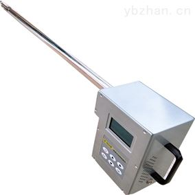 LB-7025A型 便携式油烟检测仪