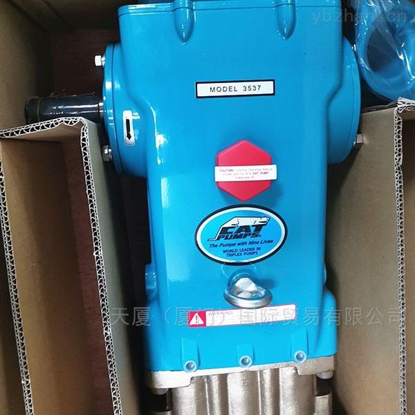 柱塞泵CAT7011安全阀
