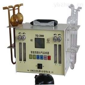 智能四气路大气采样器TQ-2000