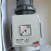 MC238-F00意大利CAMOZZI溢流型减压器MC238-R00