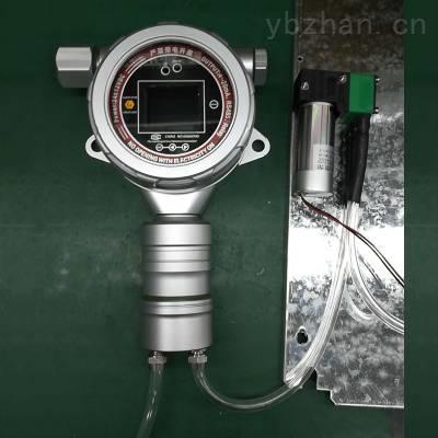 TD500S-C2H4O固定安装乙醛测定仪_三(四)线制4~20mA信号输出