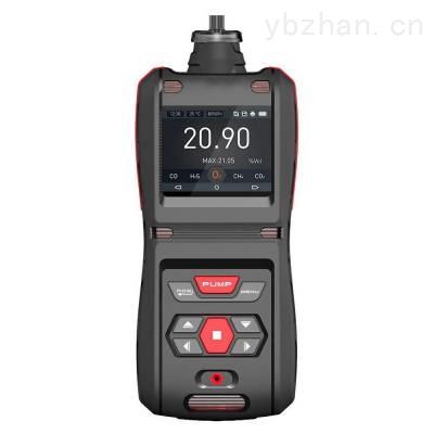 TD500-SH-Br2防爆型便携式溴气探测仪_四合一气体测定仪