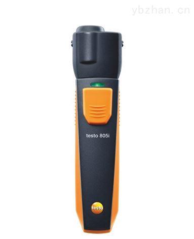 德图新品testo 805i - 无线迷你红外测温仪 0560 1805